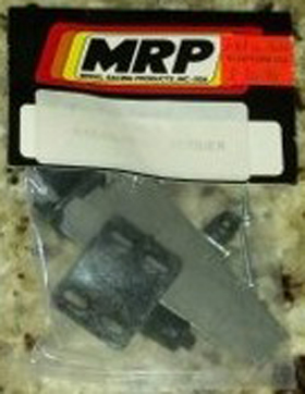 MRP Break Away Rudder